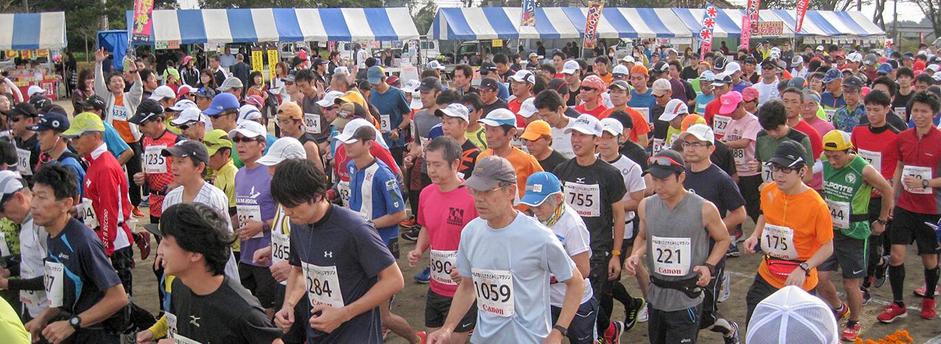 幻の里くにさき・とみくじマラソン大会